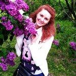 Киев знакомств сайт вишневое