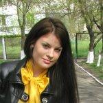 Украина область знакомства